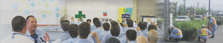 投資育成×名大社の合同企業説明会