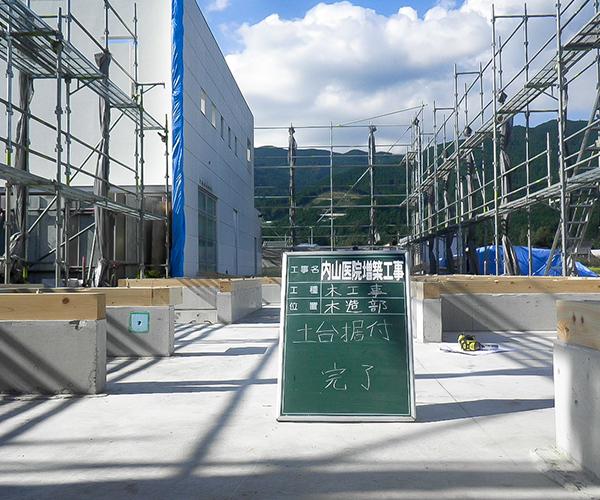 内山医院 木工事2