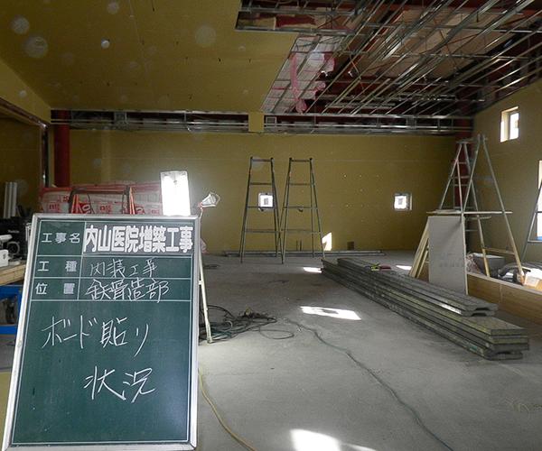 内山医院 内装工事3