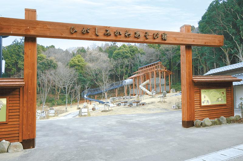 公園緑地整備工(東三河ふるさと公園)