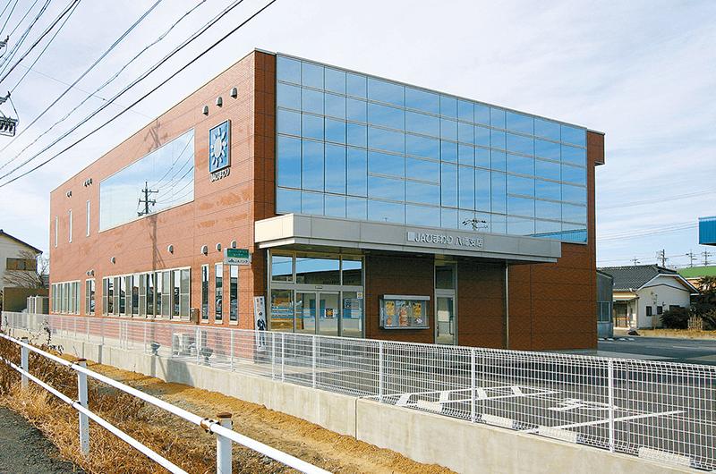 JAひまわり八幡支店