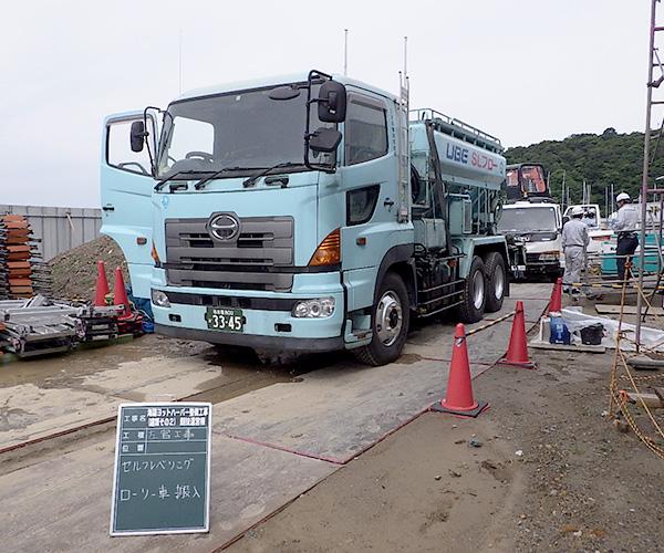 海陽ヨットハーバー整備工事 左官工事1