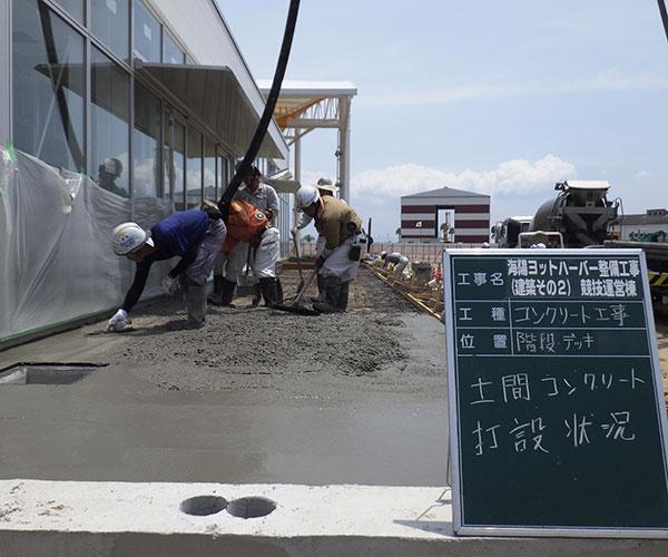 海陽ヨットハーバー整備工事 コンクリート工事