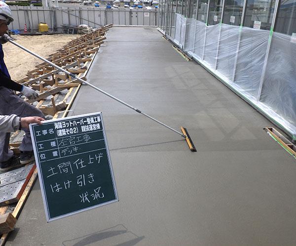 海陽ヨットハーバー整備工事 コンクリート工事2