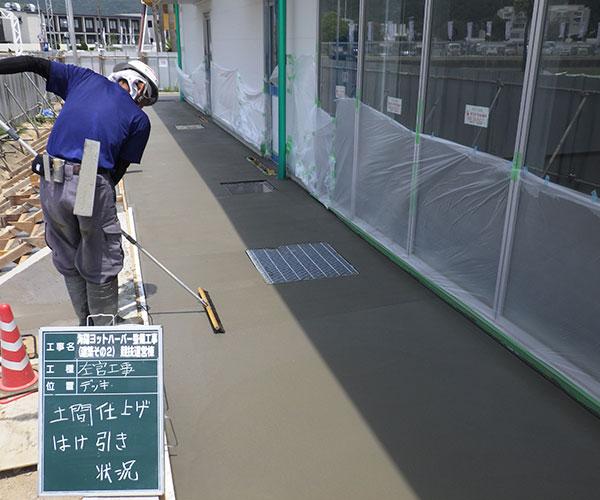 海陽ヨットハーバー整備工事 コンクリート工事3