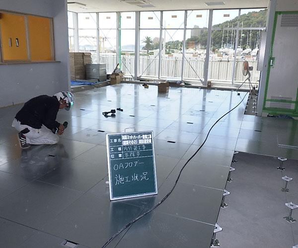 海陽ヨットハーバー整備工事 床工事2