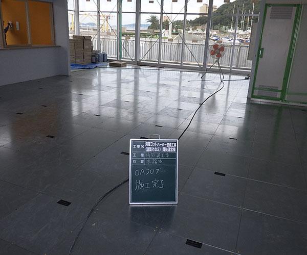 海陽ヨットハーバー整備工事 床工事3