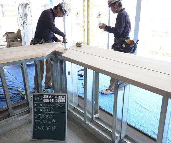 海陽ヨットハーバー整備工事 木工事2