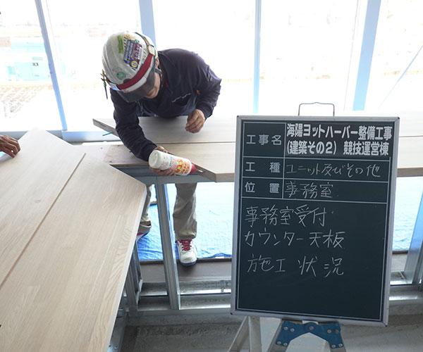 海陽ヨットハーバー整備工事 木工事3