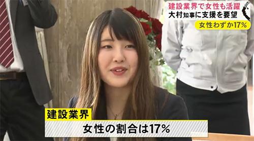 当社社員が愛知県知事へ表敬訪問致しました2