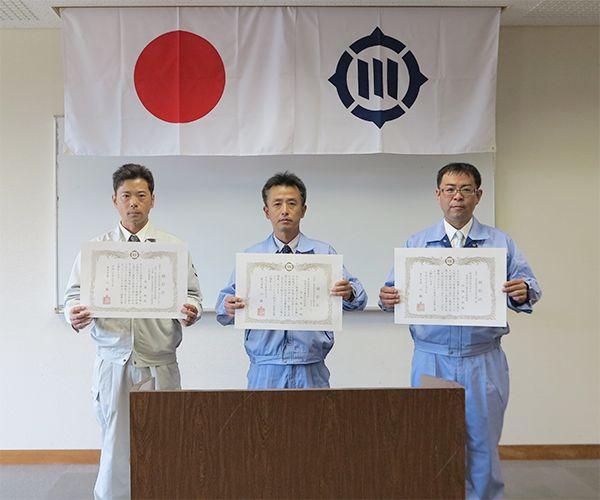 豊川市優良工事顕彰を受賞しました3