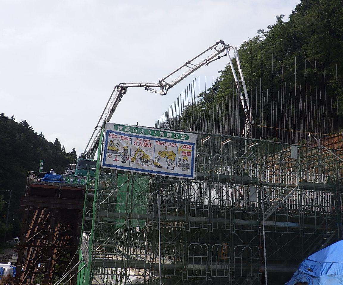 平成29年度 設楽ダム設楽根羽線1号橋下部工事③2