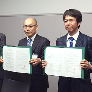 国土交通省中部地方整備局名古屋国道事務所とボランティアサポートの協定を締結しました。