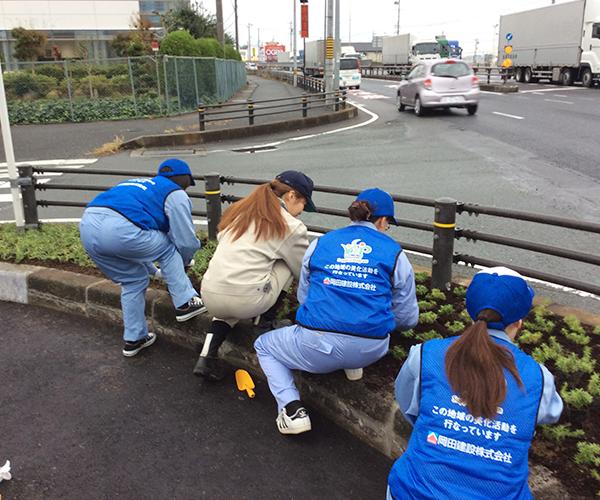 国土交通省中部地方整備局名古屋国道事務所とボランティアサポートの協定を締結しました。3