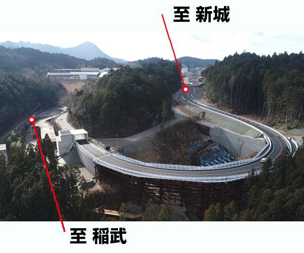 平成29年度 設楽ダム設楽根羽線1号橋下部工事 完了2