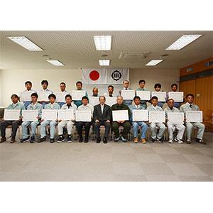 豊川市 優良工事顕彰式