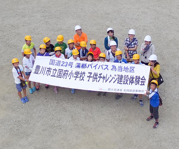 子供チャレンジ建設体験会を開催しました1