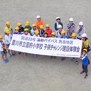 子供チャレンジ建設体験会を開催しました