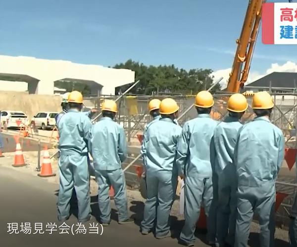 愛知県立半田工業高等学校の皆さんが現場見学に来られました3