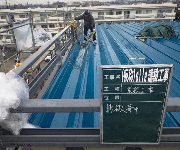 エイル リーブル 新築工事【外部屋根】3