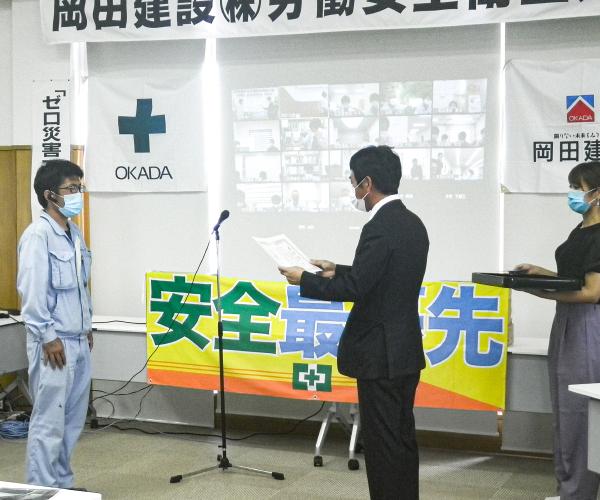 令和2年 労働安全衛生大会1