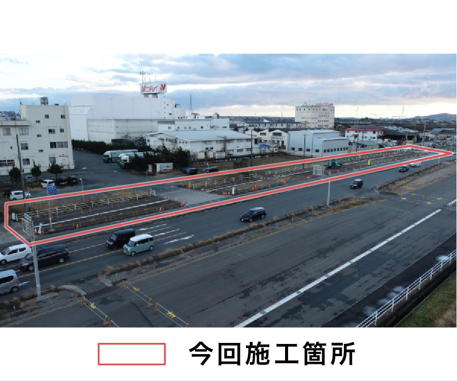 宮下立体交差に伴う道路改良工事1