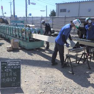 工事名:東三温室園芸農業協同組合 大葉集出荷貯蔵施設 建屋新築工事